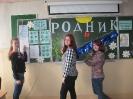 Пришкольный лагерь 2014